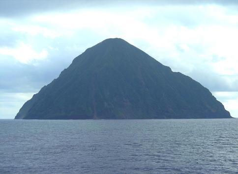 Volcanic Islands Wallpapers apk screenshot
