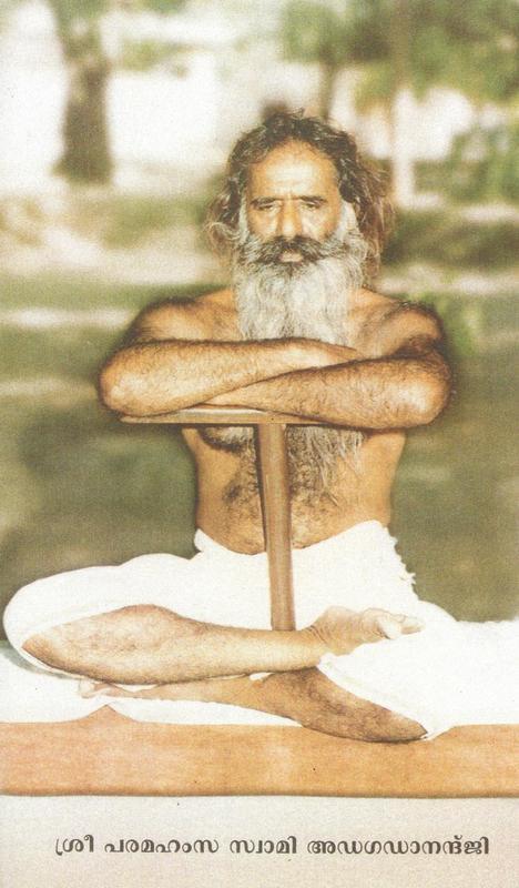 Bhagavad gita in malayalam mp3 free download