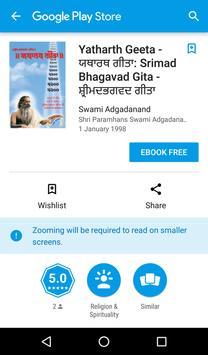 Yatharth Geeta (Punjabi) - Srimad Bhagavad Gita screenshot 3
