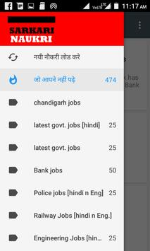maharashtra gk app in marathi 2018 screenshot 5