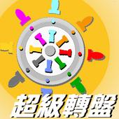LuckyRoulette icon