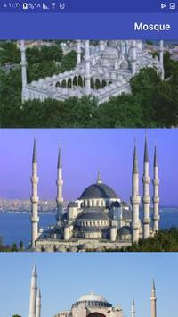 المساجد المشهورة screenshot 3