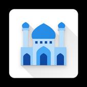 اشهر المساجد icon