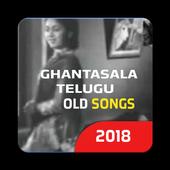 Ghantasala Telugu Old Songs icon