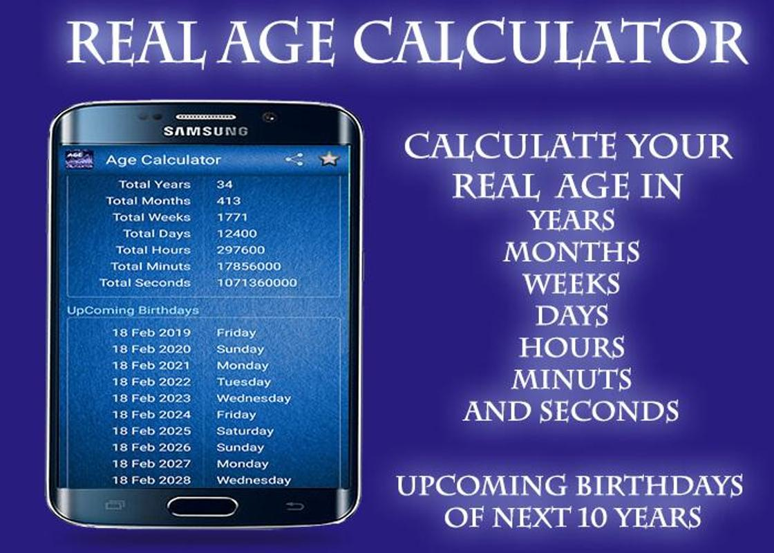 Age calculator in seconds