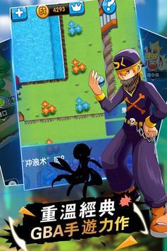 精靈大冒險 screenshot 2