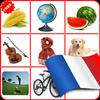 法语为孩子 圖標