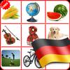 德语为孩子们 圖標
