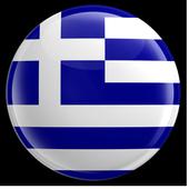 Greek Radios icon
