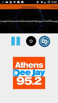 Greek Radios poster