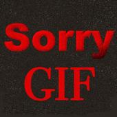 Sorry GIF 2018 icon