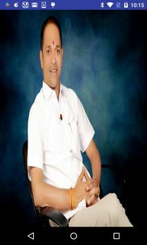 Vilas Namdev Mangade poster