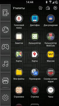 Touch Theme for SL apk screenshot