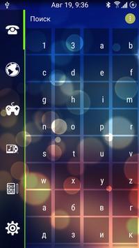 SL Sentiment Theme apk screenshot