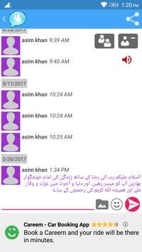 Girls Chat Room screenshot 2