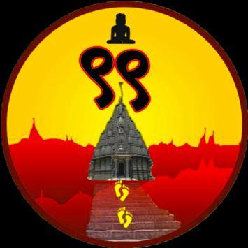 Girnar99 - Offical Girnar Navanu App poster