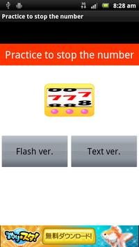 Practice to stop the number poster