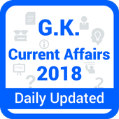 GK & Current Affairs 2018, Railway, SSC, IBPS icon