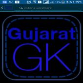 Gujarati GK Search Quiz 2017 icon