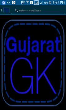 Gujarati GK Search Quiz 2017 poster