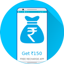 My Free Talktime Recharge APK Android