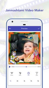 Janmashtami Video Maker with Song apk screenshot
