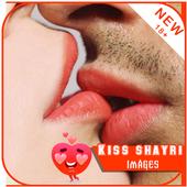 Hindi Kiss Shayari Image icon