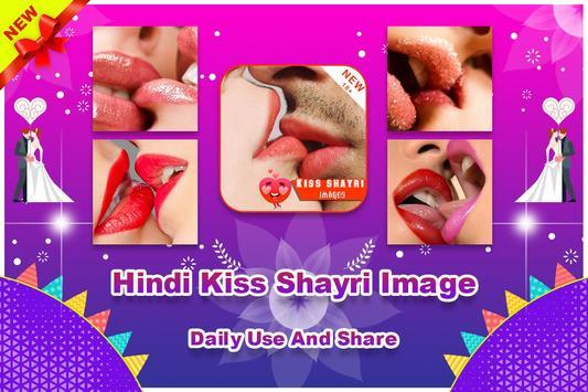 Hindi Kiss Shayari Image poster