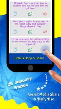 26 January GIF screenshot 5