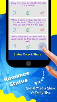 Romance GIF screenshot 2