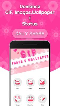Romance GIF screenshot 5