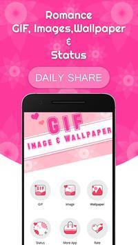 Romance GIF screenshot 6