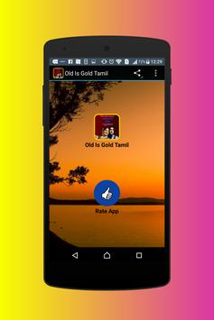 Old Is Gold Songs Tamil apk screenshot
