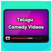 Telugu Comedy Videos Free icon