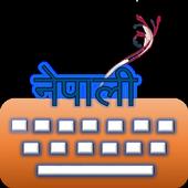 Nepali Keyboard icon