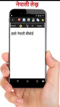Nepali Keyboard poster