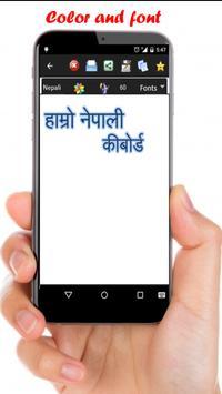 Nepali Keyboard apk screenshot