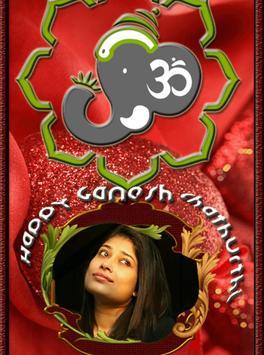 Ganesh Photo Frames screenshot 1