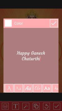 Ganesh Photo Frames screenshot 5