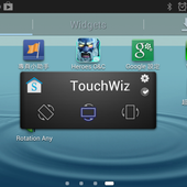 Rotation Anywhere icon