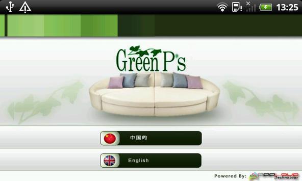 Green P's Furniture screenshot 4