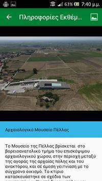 Pella apk screenshot