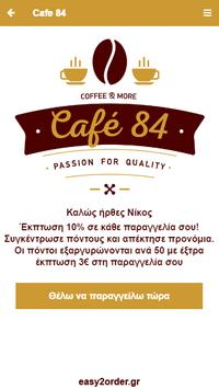 cafe84 poster