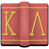 Corfiot Dictionary icon