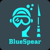 Blue Spear أيقونة