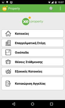 339ab54b48c6 xe.gr από τη Χρυσή Ευκαιρία for Android - APK Download