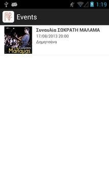 Discover Gortynia (english) apk screenshot
