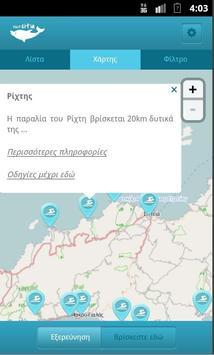 Sitia Mobile apk screenshot