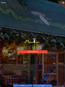 Manitari Delivery screenshot 2