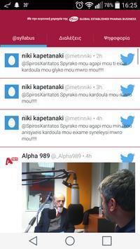 Syllabus screenshot 1